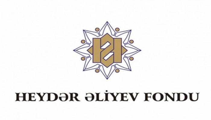 Фонд Гейдара Алиева обеспечит первоклассников из малообеспеченных семей школьными принадлежностями