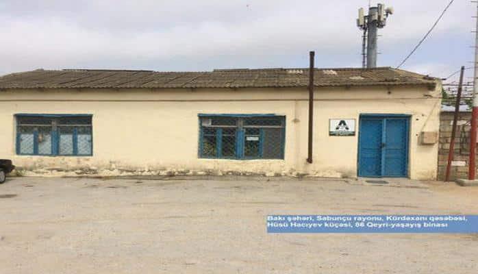 В начале мая в Азербайджане состоится очередной этап приватизации госимущества