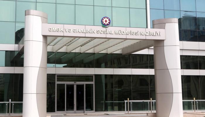 В Азербайджане изменен график выплат пенсий и пособий -  минтруда