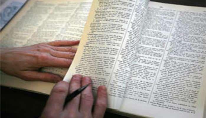 В Азербайджане за нарушение норм литературного языка может быть введено административное наказание