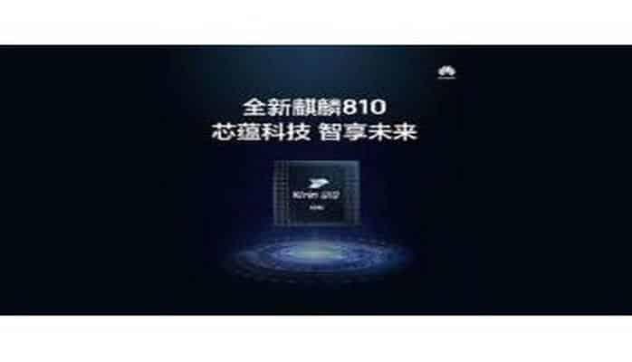 """""""Huawei"""" ucuz smartfonlar üçün güclü prosessor təqdim edib"""
