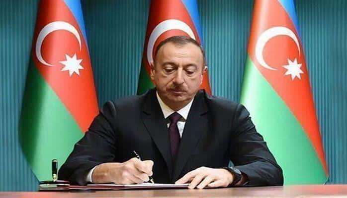 Президент подписал распоряжение