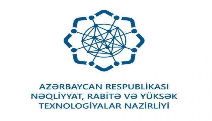 Министерство транспорта, связи и высоких технологий Азербайджана работает в усиленном режиме в связи с олимпийским фестивалем