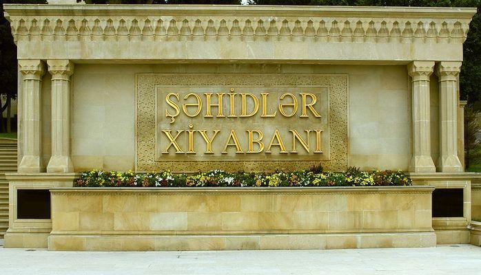 Şəhidlər Xiyabanı