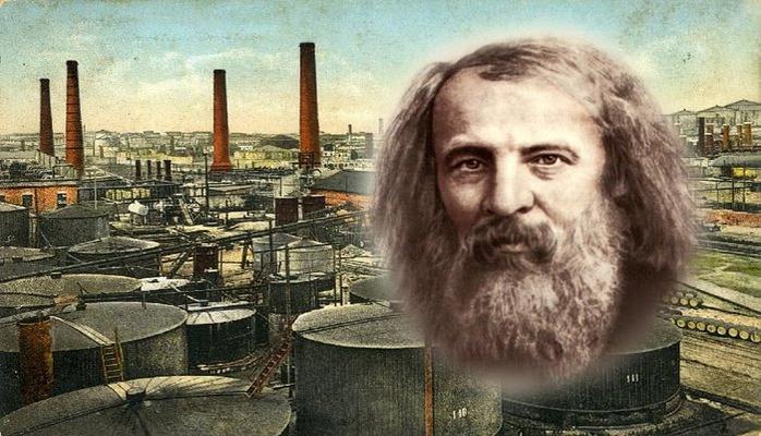 Дмитрий Менделеев: гений, поднявший нефтепромышленность Баку
