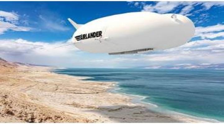 """Dünyanın ən böyük """"hava gəmisi"""" təqdim edildi"""