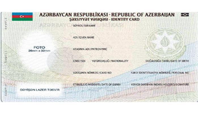 В Азербайджане утвержден новый порядок получения удостоверения личности
