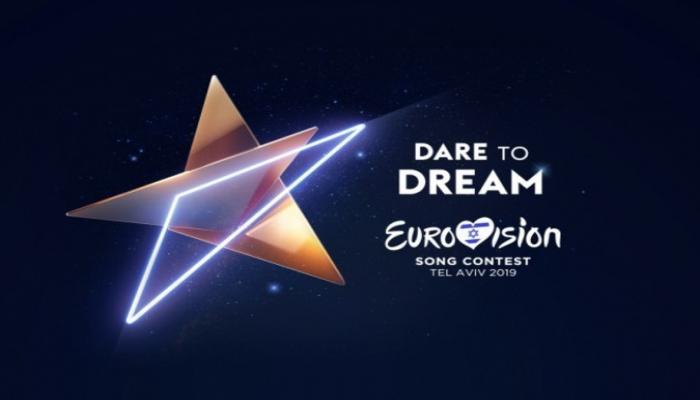 Amsterdam 'Eurovision'a ev sahibliyindən imtina edib