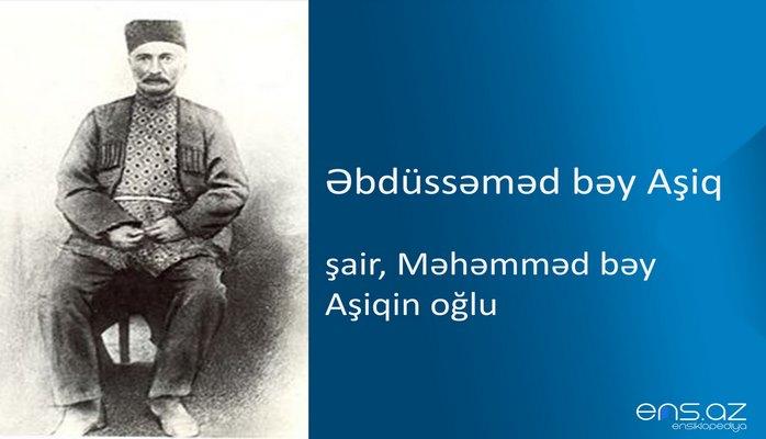 Əbdüssəməd bəy Aşiq