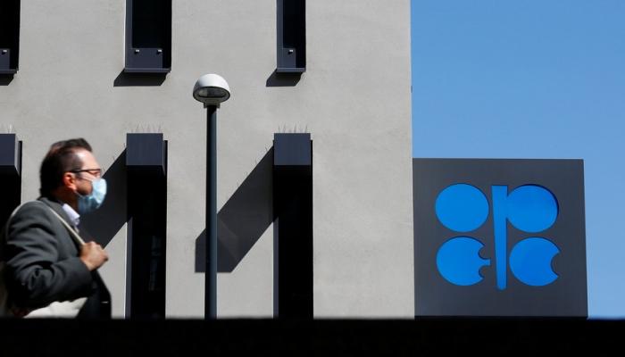 Avqustda OPEC sazişi 103% həcmində yerinə yetirilib