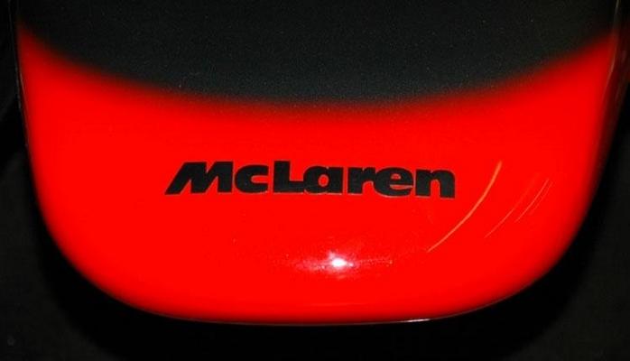 Ən sürətli hiperkar McLaren Speedtail ağ qızıldan olan detallar əldə edəcək