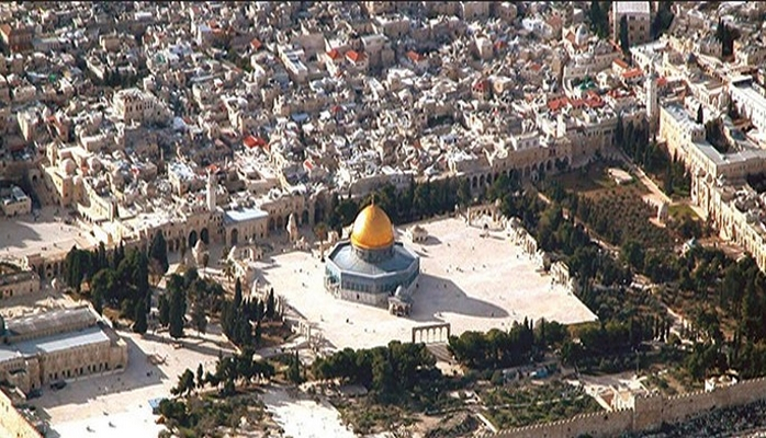 Avstraliya Qüdsü rəsmən İsrailin paytaxtı kimi tanıdı