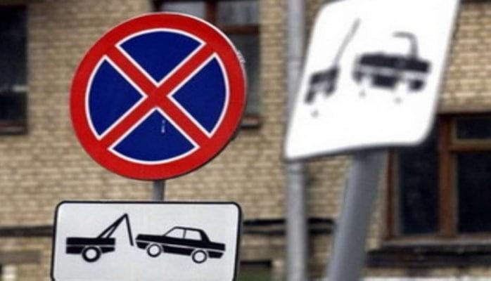 Запрет на парковку перед частными объектами - что делать водителям? -  ИССЛЕДОВАНИЕ
