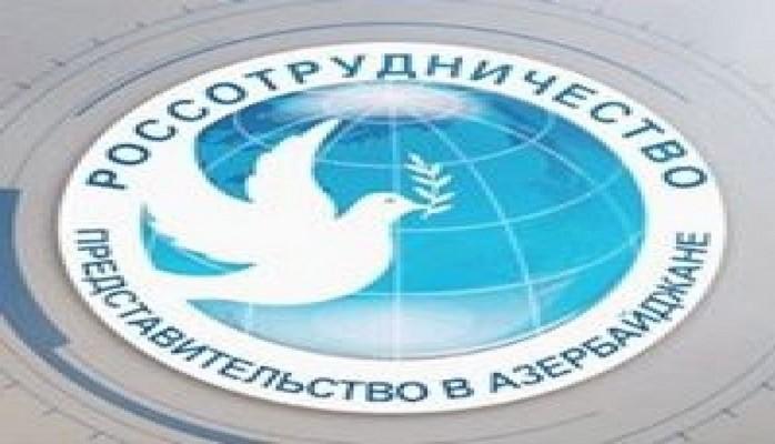 В Азербайджане в четвертый раз пройдет «Тотальный диктант»