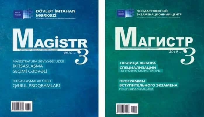 """""""Magistr"""" jurnalının üçüncü nömrəsi çapdan çıxdı"""
