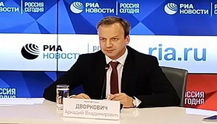 Аркадий Дворкович рассказал о своих первых шагах на посту президента ФИДЕ