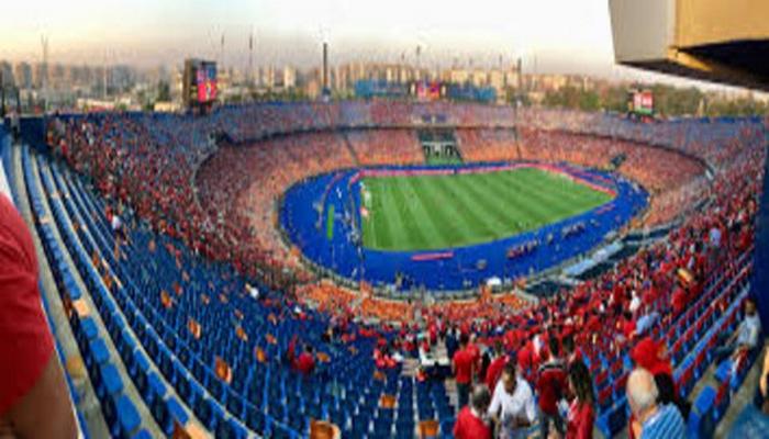 Dünyanın ən böyük stadionları