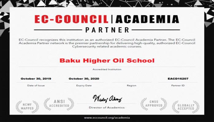 Бакинская высшая школа нефти стала официальным академическим партнером авторитетной организации