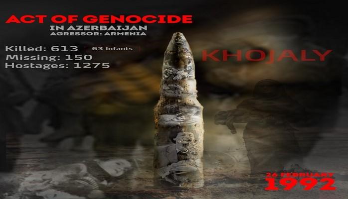 Со дня совершенного армянами геноцида в Ходжалы прошло 27 лет