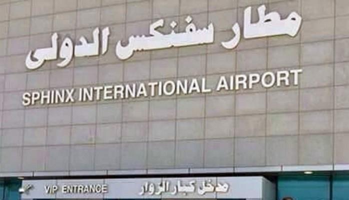 В Египте недалеко от Великих пирамид открывается новый аэропорт «Сфинкс»
