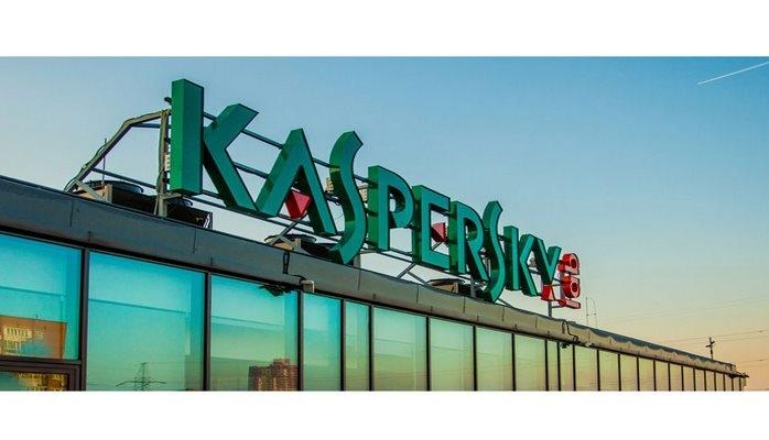 """""""Лаборатория Касперского"""" зафиксировала вредоносную активность на iOS-устройствах"""