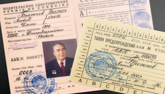 Brejnevin sürücülük vəsiqəsi 1,5 milyona satıldı