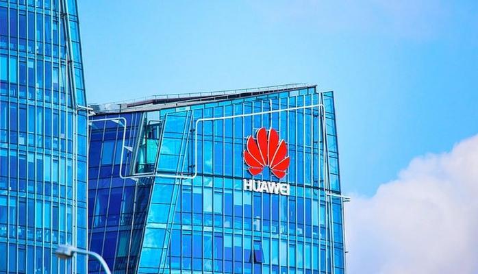 Huawei'den Trump'ın kararı ile ilgili açıklama