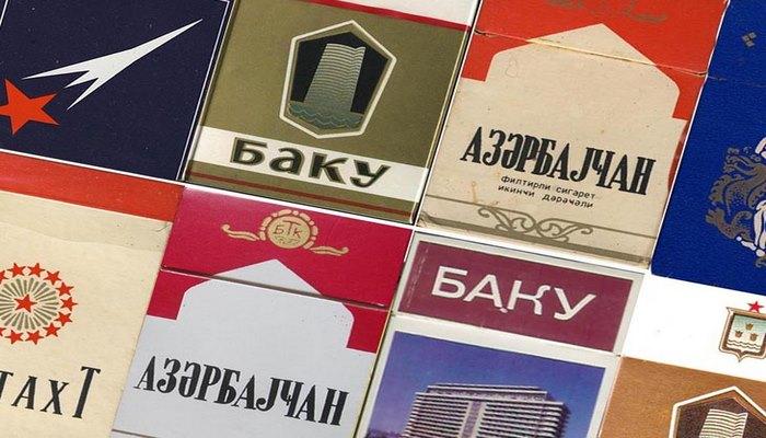 Азербайджанские сигареты в мягких и твердых пачках 1960-1980-х гг. (ФОТО)