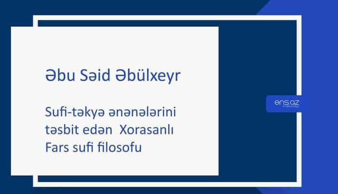 Əbu Səid Əbülxeyr