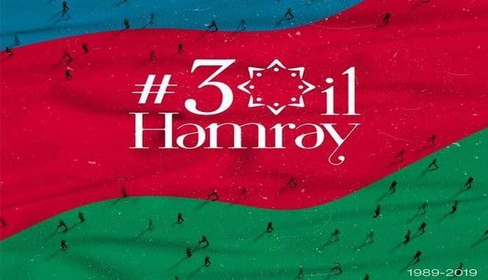 Дню солидарности азербайджанцев мира - 30 лет