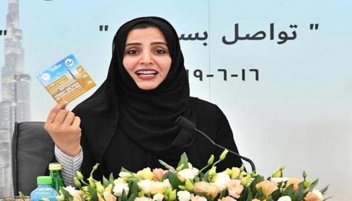 Dubayda turistlərə pulsuz sim-kartlar veriləcək