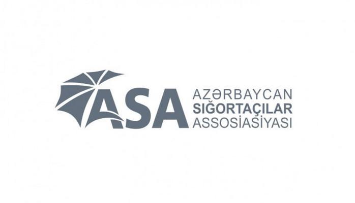 Назначен новый председатель Ассоциации страховщиков Азербайджана