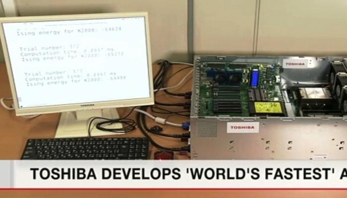 """""""Toshiba"""" dünyanın ən sürətli alqoritmini yaradıb"""
