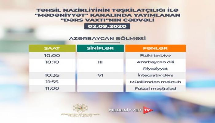 """""""Dərs vaxtı""""nın sabaha olan cədvəli açıqlanıb"""