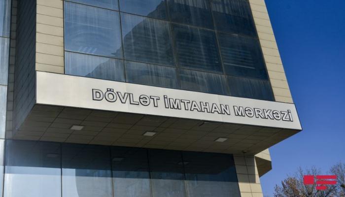 Обнародованы результаты конкурса на вакантные места магистратуры вузов Азербайджана и НАНА