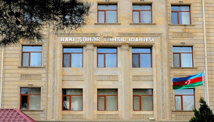 В Баку 175 школ работают в две, а 2 школы – в три смены