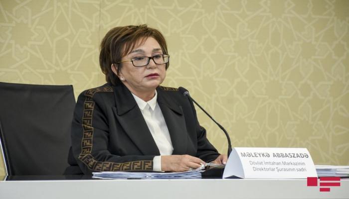 Председатель ГЭЦ: Половина из 44 776 абитуриентов уже выбрала специальность