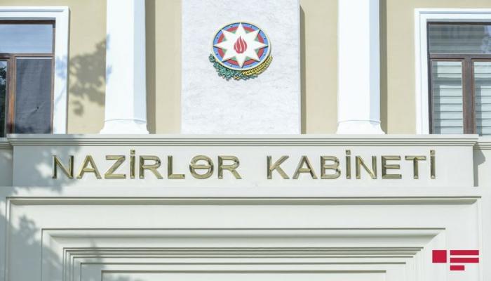 Кабмину представлен проект «Критерии определения инвалидности»