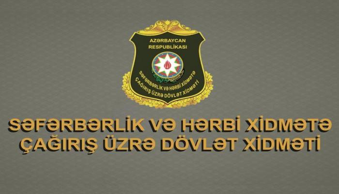 Будет учреждена юбилейная медаль Госслужбы по мобилизации и призыву на военную службу