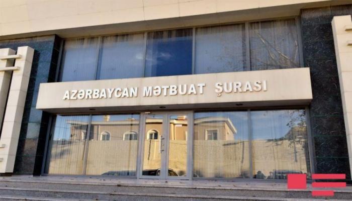 Mətbuat Şurası beynəlxalq təşkilatlara və media qurumlarına bəyanat ünvanlayıb