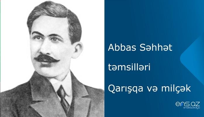 Abbas Səhhət - Qarışqa və milçək