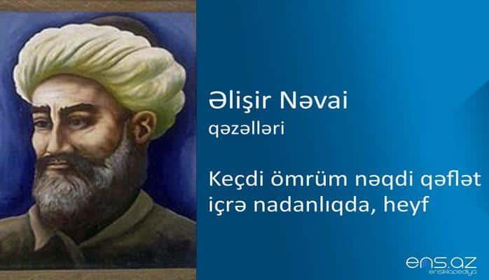 Əlişir Nəvai - Keçdi ömrüm nəqdi qəflət içrə nadanlıqda, heyf