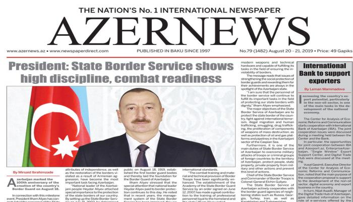 Вышла очередная печатная версия онлайн-газеты AzerNews