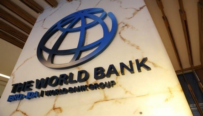 Dünya Bankı blokçeyn istiqrazlarının buraxılışına hazırlaşır