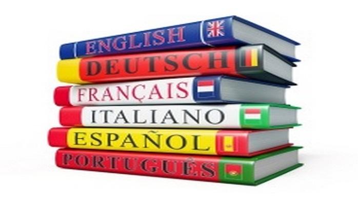 Сегодня в Европе отмечается День языков