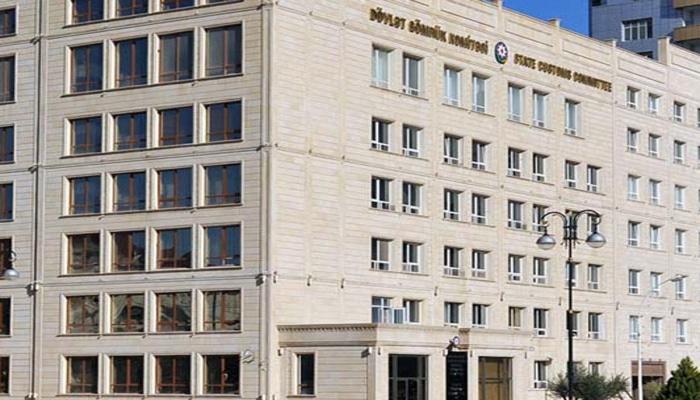 Таможенники Азербайджана оказали продовольственную помощь малообеспеченным семьям