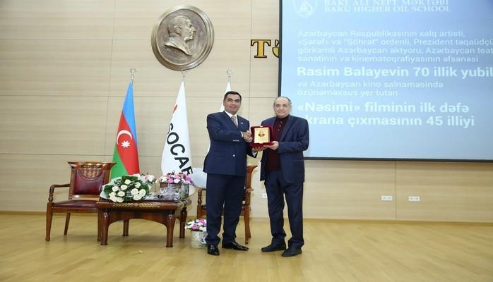 В Бакинской Высшей школе нефти состоялось торжественное мероприятие, посвященное Расиму Балаеву