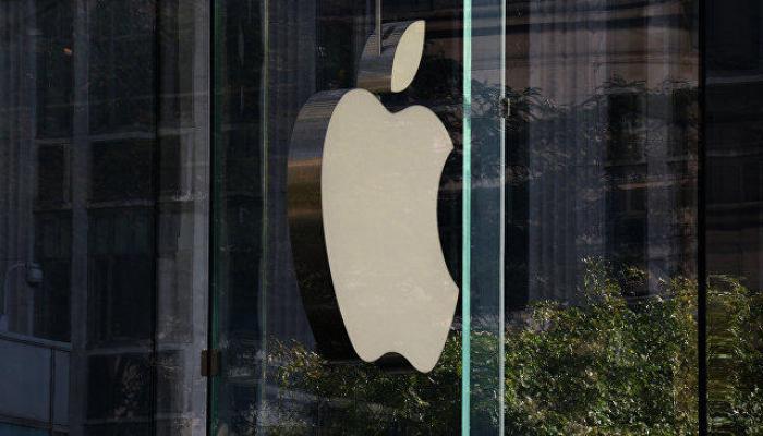 """""""Apple"""" yenilənmiş """"MacBook Pro"""" noutbukunu təqdim edib"""