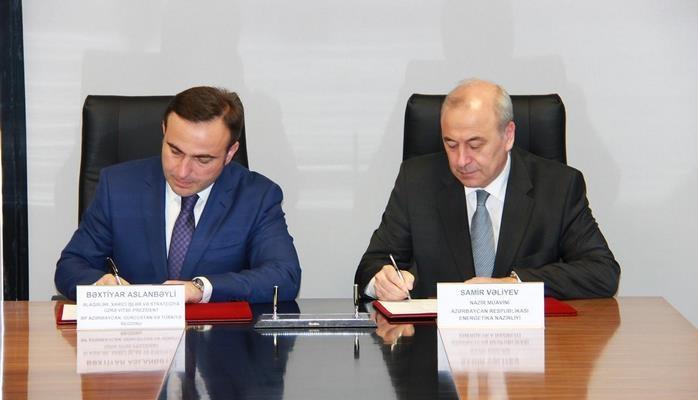 Минэнерго Азербайджана и BP будут сотрудничать в сфере развития гидроэнергетики в стране