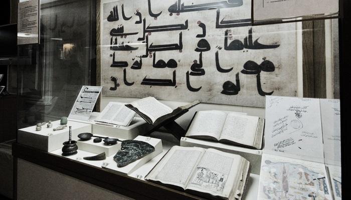 Экскурс в прошлое: книги и периодика Музея Истории Азербайджана